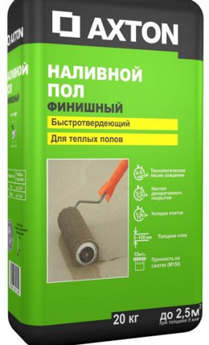грунт боди 980 инструкция - фото 10